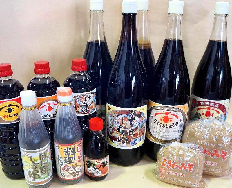 新宮醤油の商品の写真